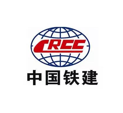 中铁建集团