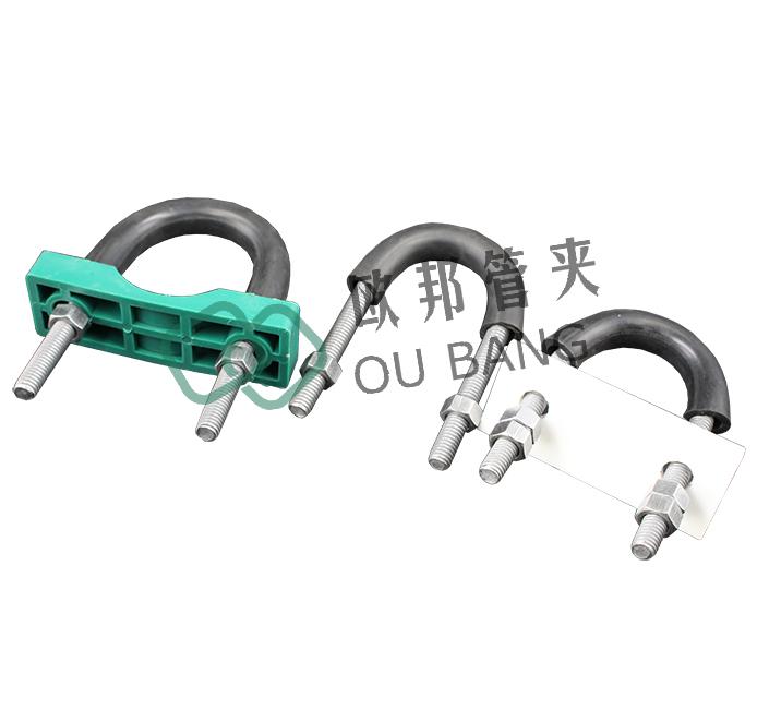 U型螺栓组合