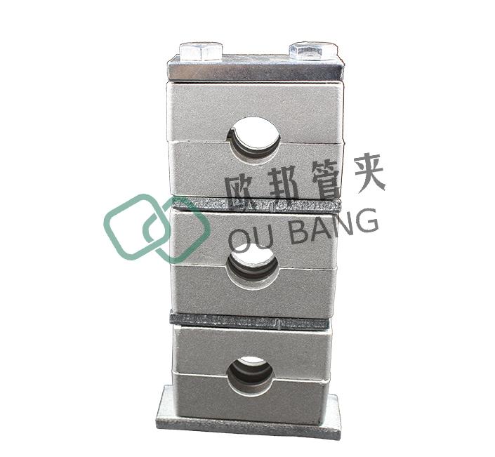 重型多层铝合金管夹